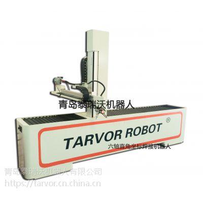 焊割设备 自动焊接 环缝焊接机 焊接设备 泰瑞沃