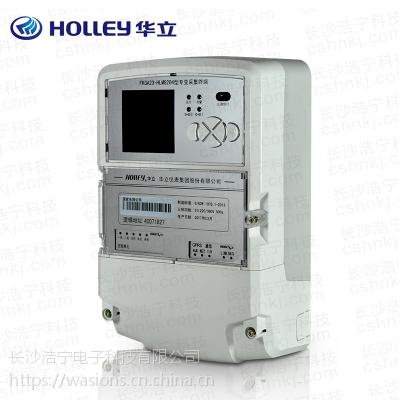 杭州华立 HLM8204三相四线制专变采集终端|3X220/380V