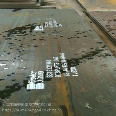 现货BISPLATE360耐磨板,贝斯360耐磨钢板厂家,用于机械制造