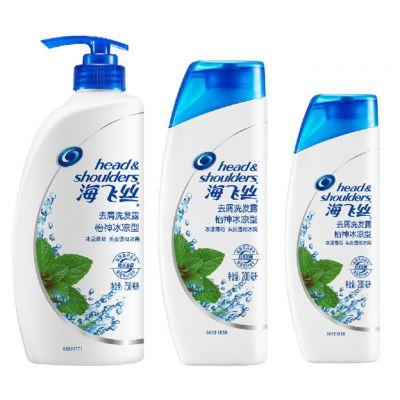 想摆地摊找洗发水便宜货源可以选择广州永靓日用品厂家