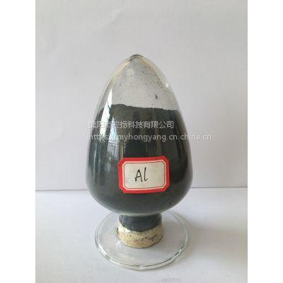 微纳米球形铝粉(Al)粉末冶金添加