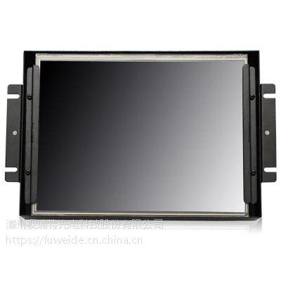 富威德feelworld10.4寸TFT 开放式铁壳工业液晶触摸显示器 P104-3AHDT