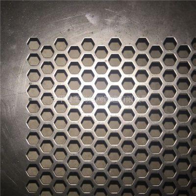 铁板冲孔加工/规格 网板 金属【至尚】圆孔