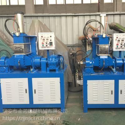 供应TPR小型密炼机.TPR实验型密炼机.TPR试验型密炼机
