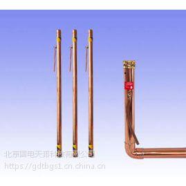 高端防雷产品防腐离子接地极--防腐离子接地极使用什么材料制造的