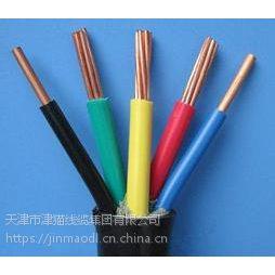 津猫电缆厂商 ZRKVV阻燃聚氯乙烯绝缘控制电缆