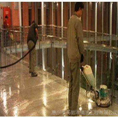 惠州开荒保洁服务公司排名