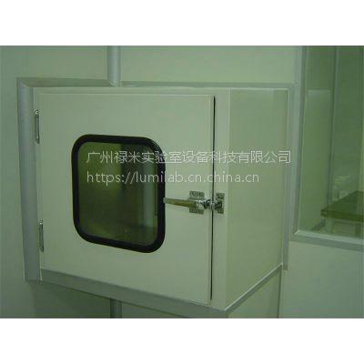 实验室化验室医院传递窗 带紫外线杀菌灯传递箱 禄米实验室设备