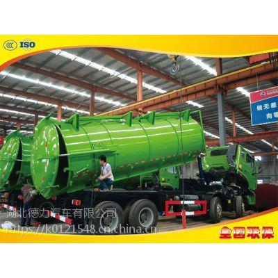 厂家直销污泥运输车国五有现货,可办理分期