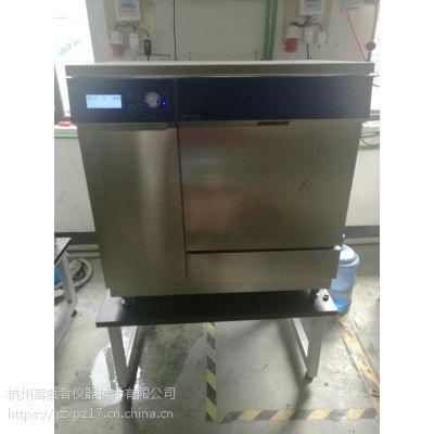 实验室洗瓶机玻璃器皿清洗方案厂家直销