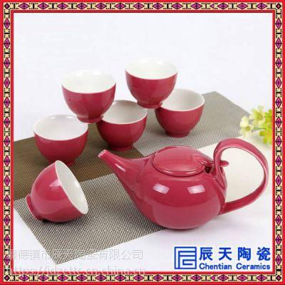 辰天陶瓷 办公室简约茶具 便携旅行功夫茶具