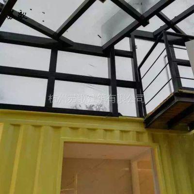 杭州厂家专业定做 集装箱商场 模块化房屋 拼装房屋 抗风抗震活动房