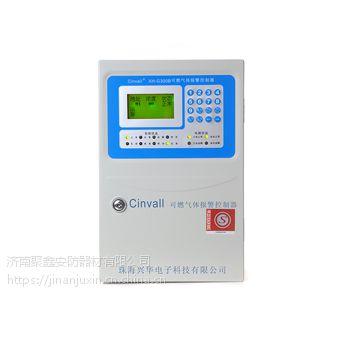 可燃煤气报警控制器,煤气报警器用途