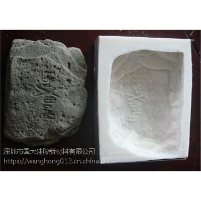 罗马柱,仿玉工艺品模具硅胶