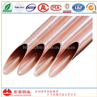 宏泰铜业厂家热销 R410A 铜管 多联机铜管 可加工定做