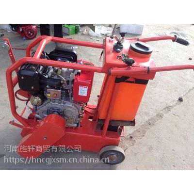 包邮金豫辉HSQ500型汽油混凝土切缝机手扶式水泥公路电动马路马路切割机