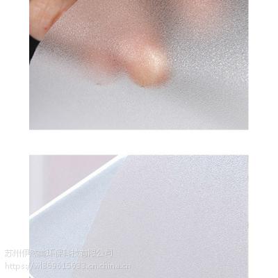 苏州办公室磨砂膜 玻璃磨砂膜雕刻喷绘 办公室波玻璃磨砂膜隔断