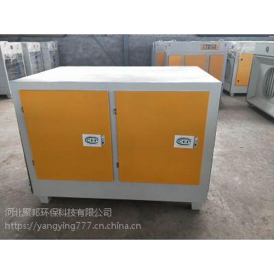废气处理设备等离子活性炭环保箱废气处理设光氧净化器