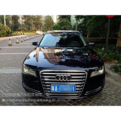 广州婚车公司租车价目表奥迪A8婚车租赁价格一览表白云区奥迪A8婚庆车队