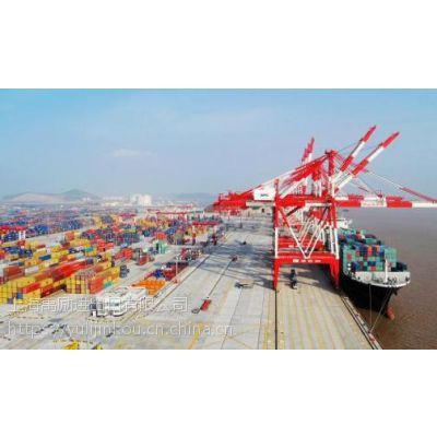 洋山港货物进口申报流程/上海报关公司