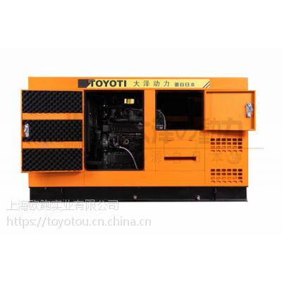 大泽20kw柴油发电机车载发电机 应急 足功率