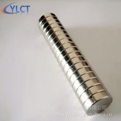 供应【厂家定做】高温强力打孔磁环 钕铁硼磁钢 耐高温磁铁