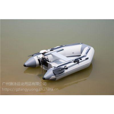 充气冲锋舟价格、橡皮冲锋舟厂家