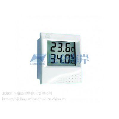 温湿度厂家JWST10W1北京昆仑海岸温湿度变送器JWST10W1