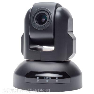 USB2.0免驱10倍光学变焦1080P高清视频会议摄像机iKECIX教学录播摄像头