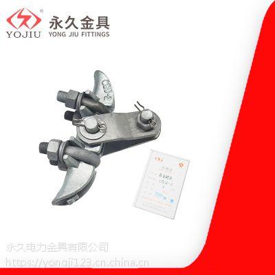 悬垂线夹XGU-1 CGU 国标热镀锌 玛钢铁附件 永久金具