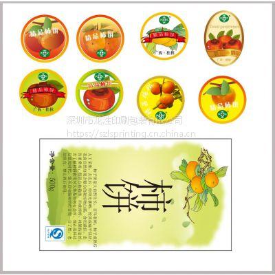 深圳厂家定制爆炸贴 价格贴 降价贴 彩色不干胶设计印刷