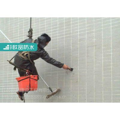 外墙防水维修 外墙渗水维修 高层外墙防水 外墙防水施工方案