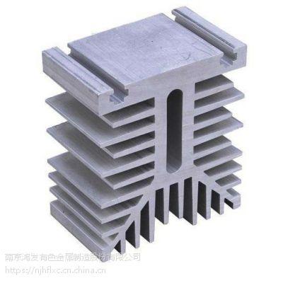 鸿发铝业生产散热器铝型材 异型材开模CNC精加工 表面黑色氧化