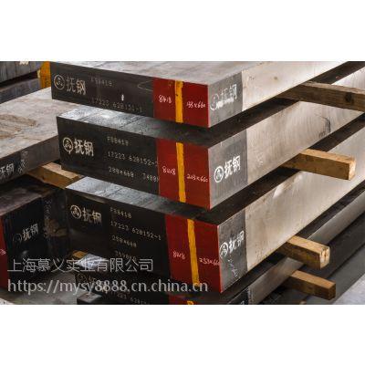 油钢O1钢板高耐磨性加工性强油钢 现货标准不变形模具钢规格齐全