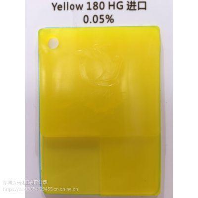 原装进口科莱恩HG黄 180#黄 颜料黄HG 永固黄HG