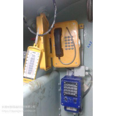 隧道用防水电话机 隧道VOIP电话,壁挂式SIP电话机支持RJ45接口