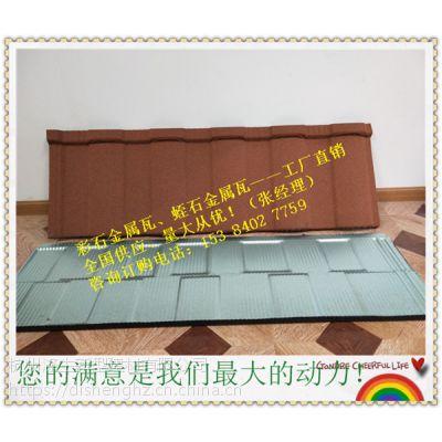 安庆、池州蛭石金属瓦批发电话153-8402-7759