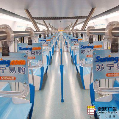 上海拉手广告专业运营商