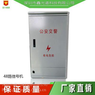 鑫光道LED交通信号灯控制机 48路信号机 路口红绿灯控制机