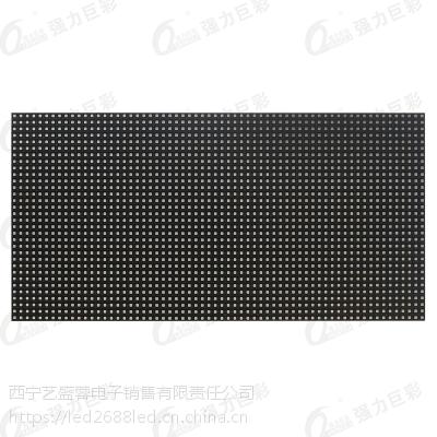 西宁艺盛蓉彩色LED显示器液晶屏厂家特卖