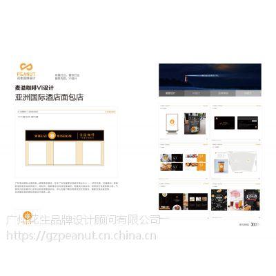 v价格一套vi要钱?】价格_厂家-中国供应商电视剧中家装设计图片