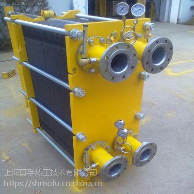 可拆式水水、汽水优质板式换热器厂家
