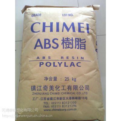 塑胶原料ABS D-2400镇江奇美 高耐热 吹风筒 暖风机 汽车零配件