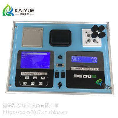 KY-300B水质透明度多参数水质分析仪