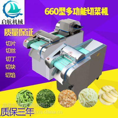 启航食品加工厂专用高效率切菜机价格 山西省油菜切段 干辣椒切段