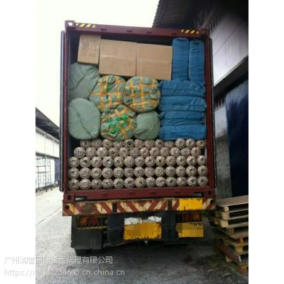 佛山到缅甸物流陆运到缅甸货运价格