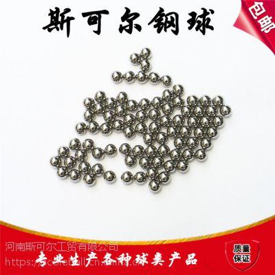 国标201优质不锈钢球 开关轴承用不锈钢珠 滚珠 防锈防腐