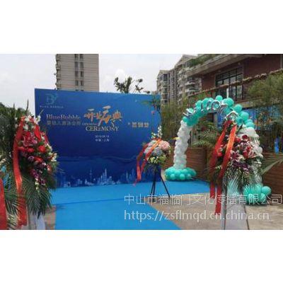 福临门庆典承接:礼仪庆典活动,文艺晚会,年会晚会,发布会