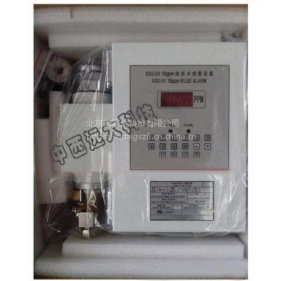 YWW油水分离器报警/水油分离报警器 型号:AH37-XOC库号:M227441