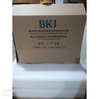 大港纸箱厂华阳纸盒厂松江包装松江电子电器外包装纸箱定做